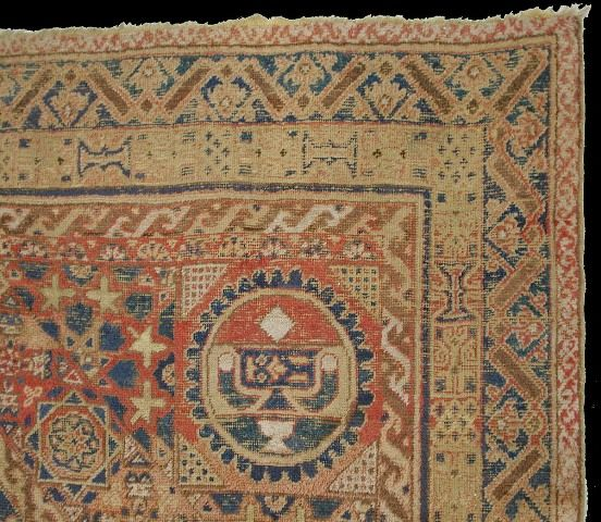 16th century Pulitzer Mamluk Egyptian carpet at the metropolitan museum of art