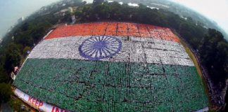Indian Flag World Record