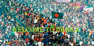 Welcome to Dhaka