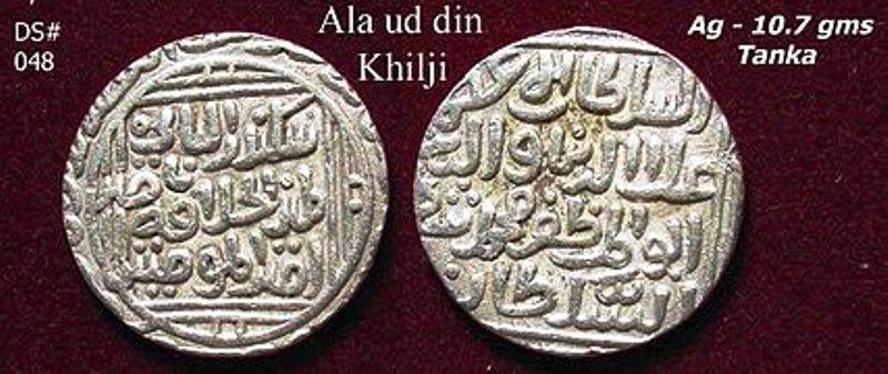 Alauddin Khilji Coins