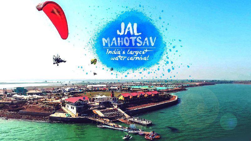 Jal Mahotsav