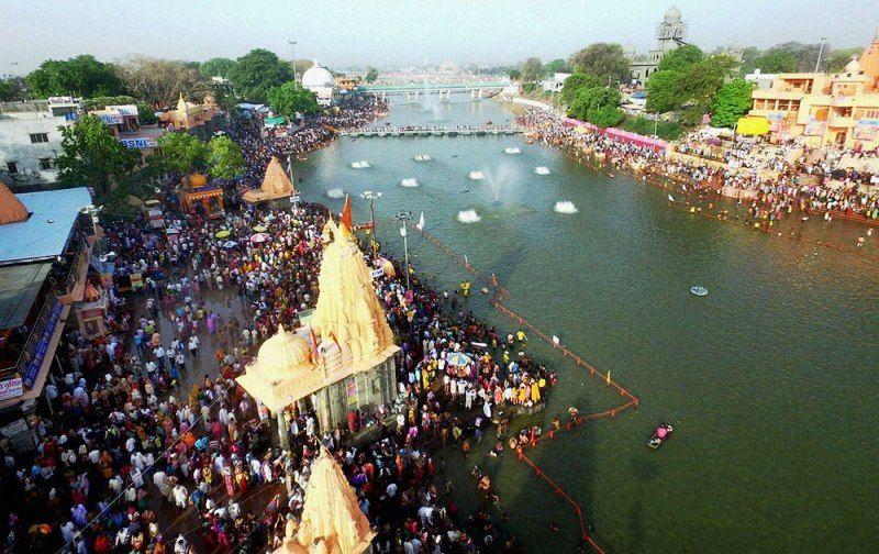 Ujjain Kumbh Fair