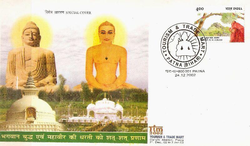 Bihar Buddhism and Jainism
