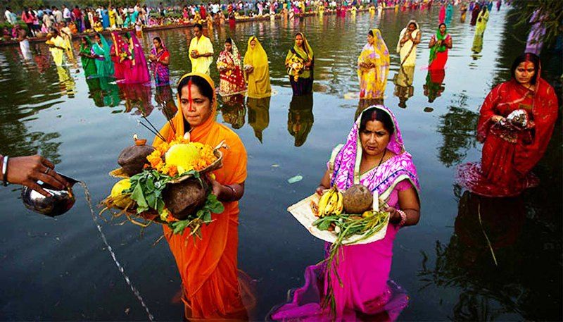 Bihar and Chatth Puja