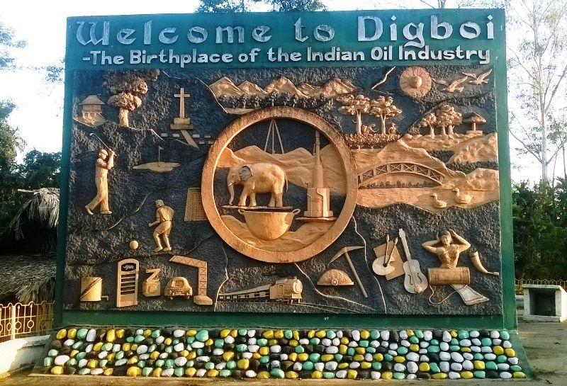 Digboi Oil Refinery Assam