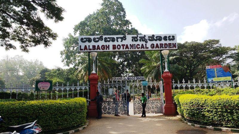 Lal Bagh Botanical Garden Bengaluru