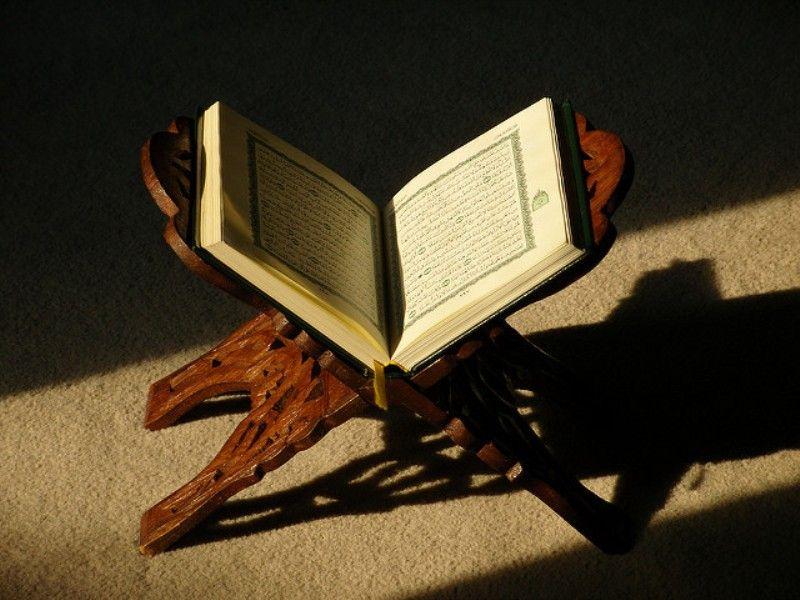 Ramadan And Quran Verses