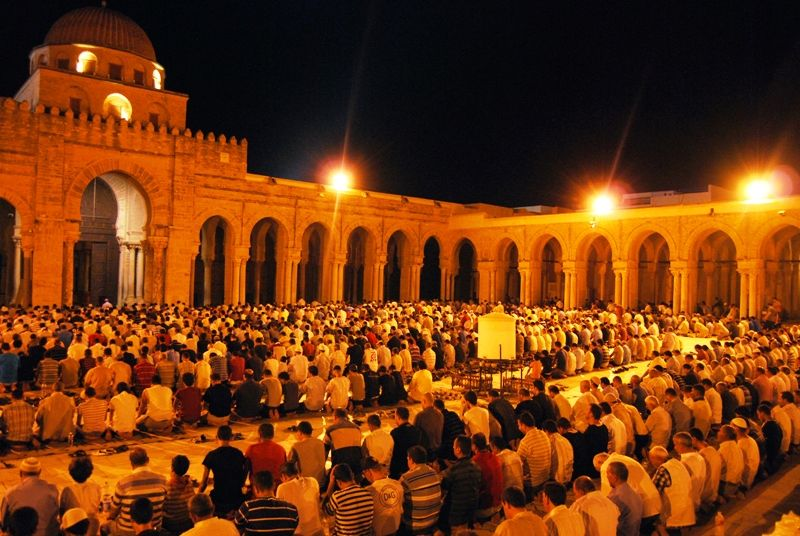 Ramadan Taraweeh Prayer