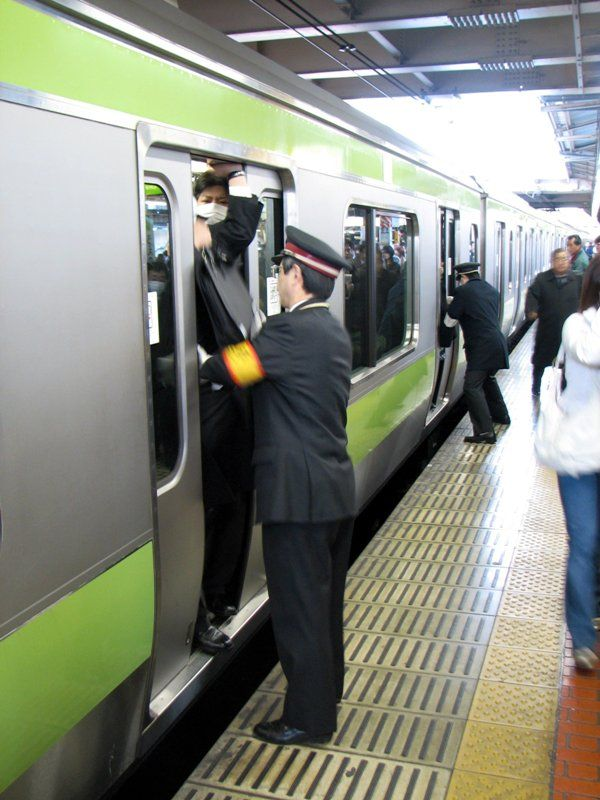 Japan Train Pushers