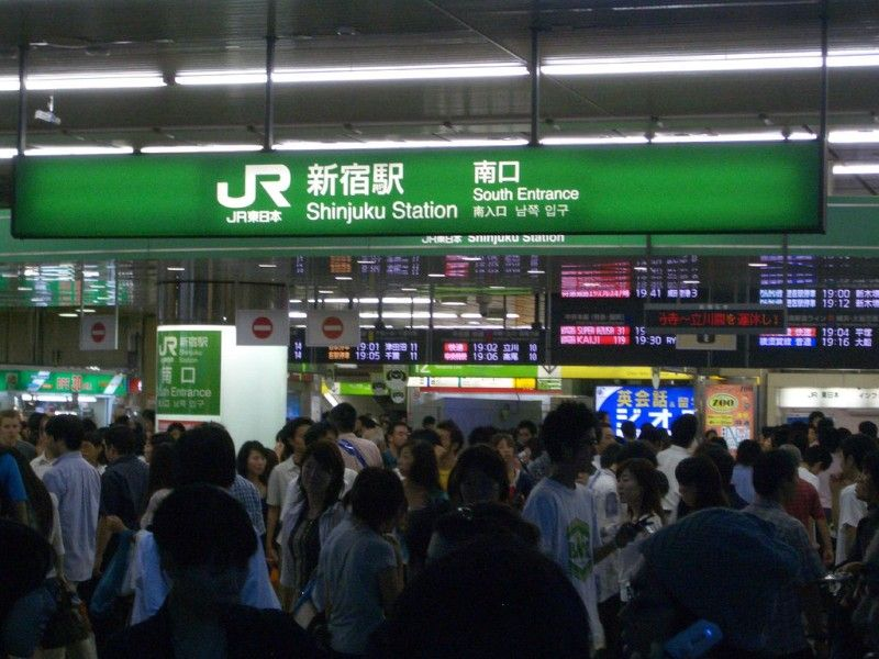 Shinjuku Station Japan