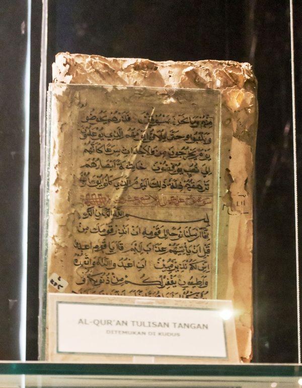 Hand Written Quran