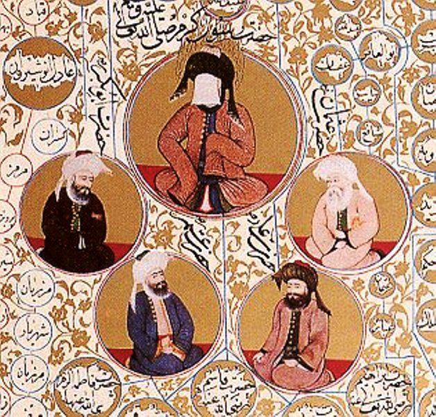 Prophet Muhammad And Four Caliphs (Only A Depiction)