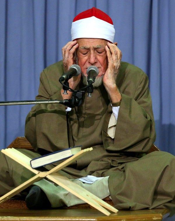 Quran Speech