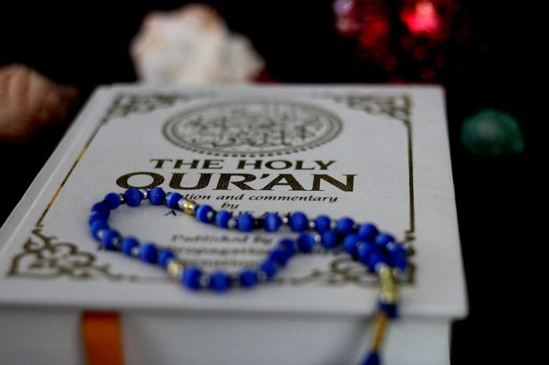 24 Interesting Facts About The Quran | OhFact!