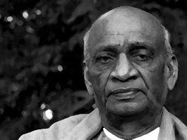 Vallabhbhai Patel photo