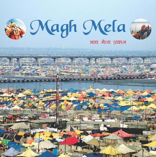 A Scene Of Magh Mela In Prayag