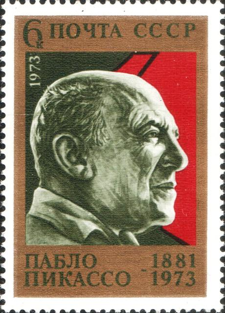 Postage stamp, USSR, 1973. Picasso has been honoured on stamps worldwide