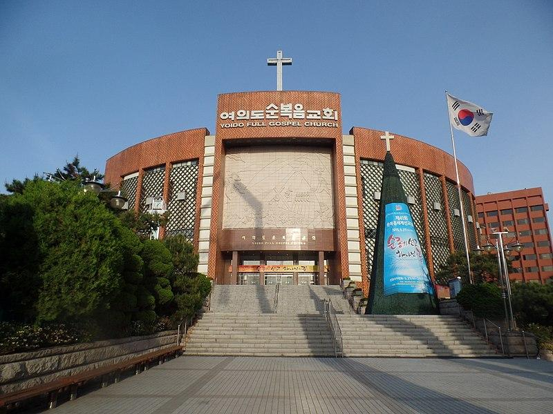 Yoido Full Gospel Church In Seoul
