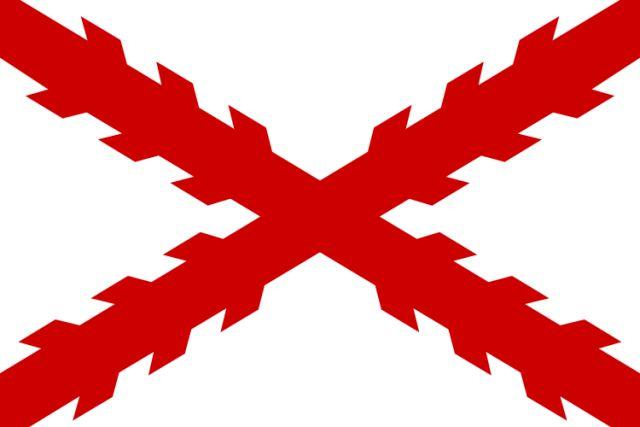 Flag of Cross of Burgundy