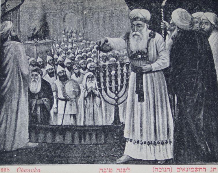 A Depiction of Hanukkah Celebration in Older Days